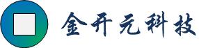 北京金开元科技有限公司